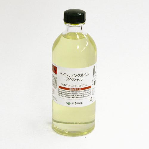 クサカベ 画用液 ペンティングオイルスペシャル 250ml