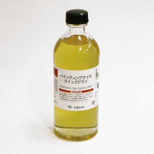 クサカベ 画用液 ペンティングオイルクイックドライ 250ml