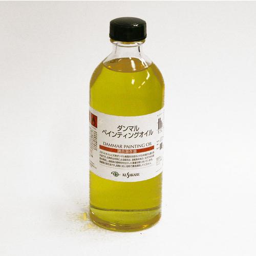 クサカベ 画用液 ダンマルペンティングオイル 250ml