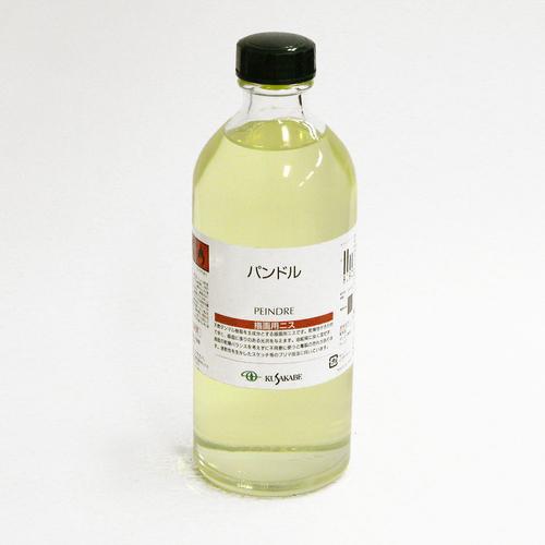 クサカベ 画用液 パンドル 250ml