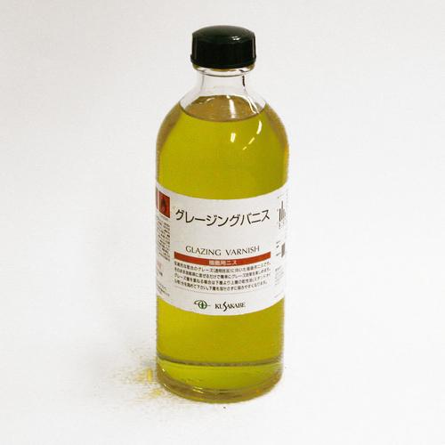 クサカベ 画用液 グレージングバニス 250ml