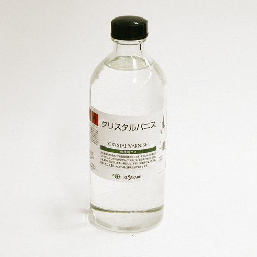 クサカベ 画用液 クリスタルバニス 250ml