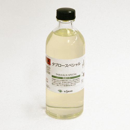 クサカベ 画用液 タブロースペシャル 250ml