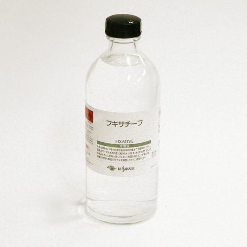 クサカベ 画用液 フィキサチーフ 250ml