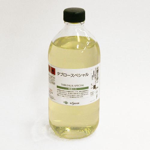 クサカベ 画用液 タブロースペシャル 500ml