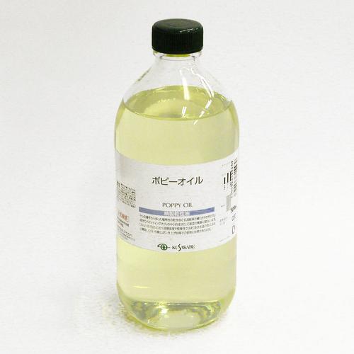 クサカベ 画用液 ポピーオイル 500ml