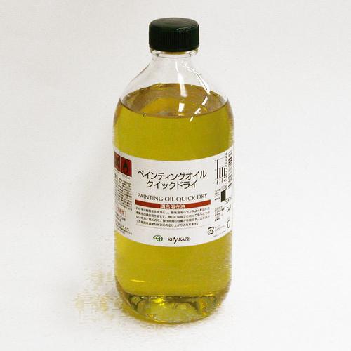 クサカベ 画用液 ペンティングオイルクイックドライ 500ml