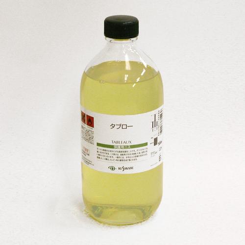 クサカベ 画用液 タブロー 500ml