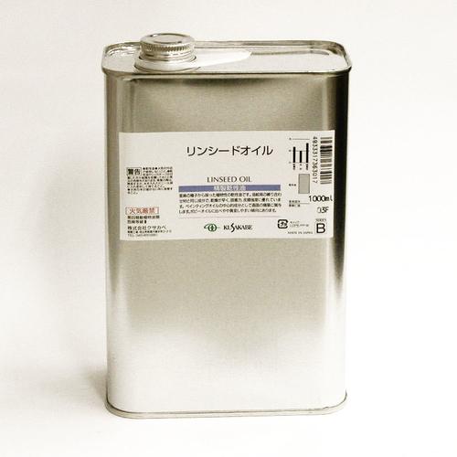 クサカベ 画用液 リンシードオイル 1L