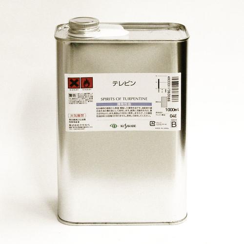 クサカベ 画用液 テレピン 1L