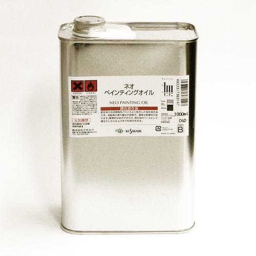 クサカベ 画用液 ネオペインティングオイル 1L