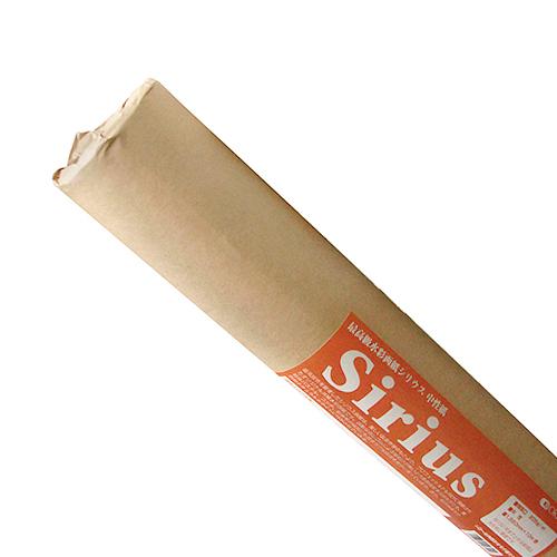 【ロール】シリウス水彩画紙(特厚口・220g)1.56x10m巻