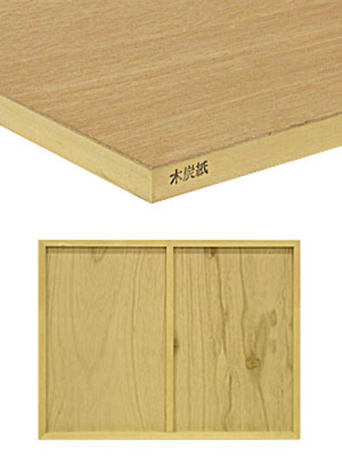 木製パネル 木炭紙判