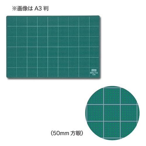 【廃番】ウチダ カッティングマットCS A3判[グリーン](1-413-3425)