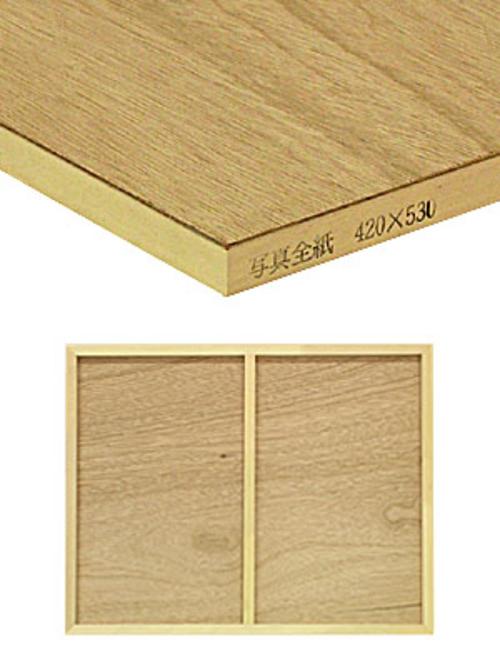 木製パネル 写真全紙