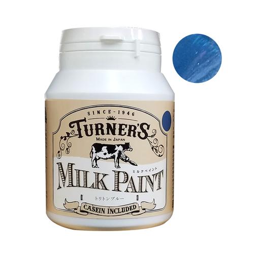 ターナー ミルクペイント200ml トリトンブルー