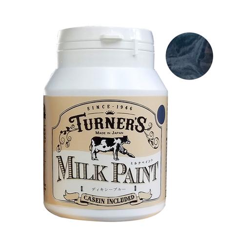 ターナー ミルクペイント200ml ディキシーブルー