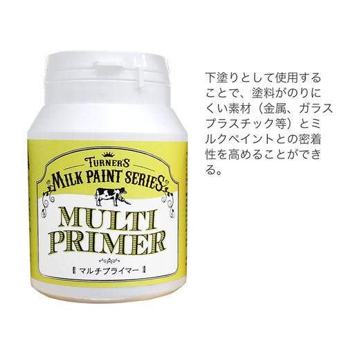 ターナー ミルクペイント マルチプライマー200ml