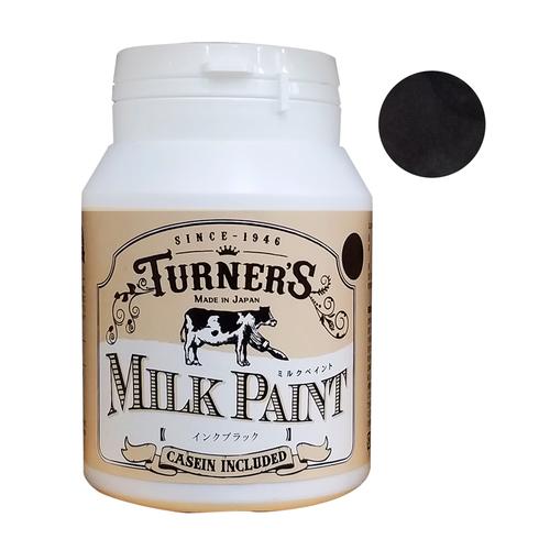 ターナー ミルクペイント200ml インクブラック