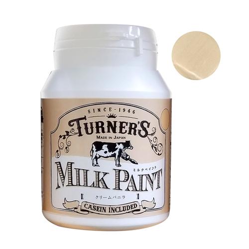 ターナー ミルクペイント200ml クリームバニラ