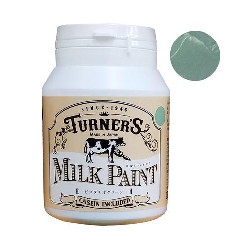 ターナー ミルクペイント200ml ピスタチオグリーン