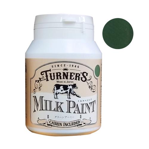 ターナー ミルクペイント200ml グリーンアーミー