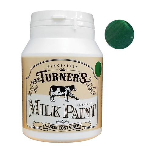 ターナー ミルクペイント200ml クロコダイルグリーン