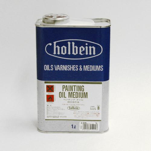 ホルベイン 画用液 ペンチングオイル 1L(O205)