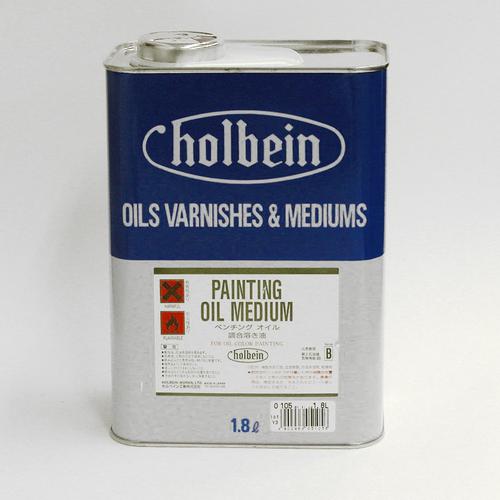 ホルベイン 画用液 ペンチングオイル 1.8L(O105)