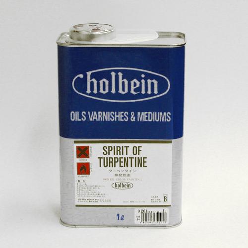 ホルベイン 画用液 ターペンタイン 1L(O201)