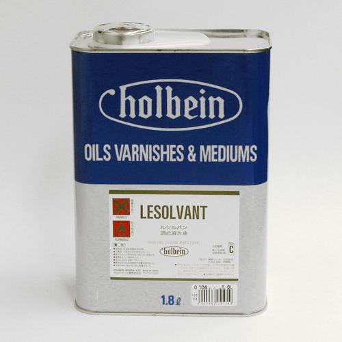 ホルベイン 画用液 ルソルバン 1.8L(O104)
