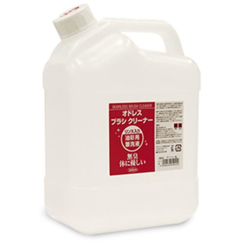 ホルベイン 画用液 O041 オドレスブラシクリーナー 4L