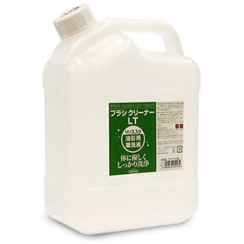 ホルベイン 画用液 O053 ブラシクリーナーLT 4L