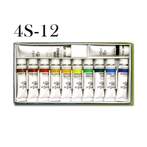 クサカベ 習作用油絵具 10ml 12色セット(4S-12)