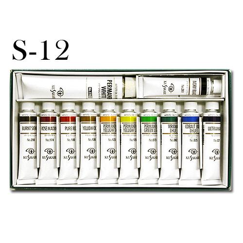 クサカベ 習作用油絵具 20ml 12色セット(S-12)