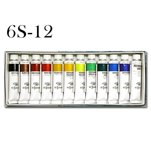 クサカベ 習作用油絵具 20ml 12色セット(6S-12)