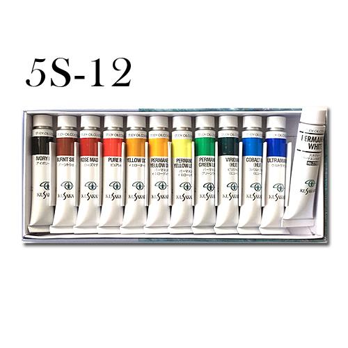 クサカベ 習作用油絵具 15ml 12色セット(5S-12)