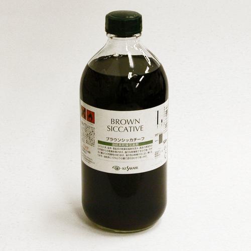 クサカベ 画用液 013 ブラウンシッカチーフ 500ml