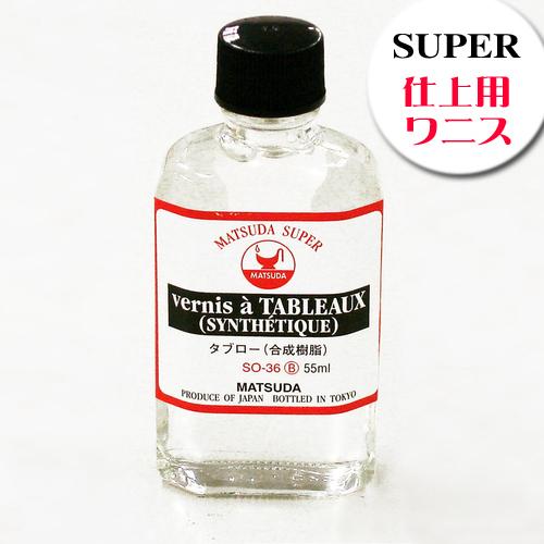 マツダ スーパー画用液 タブロー[合成樹脂]