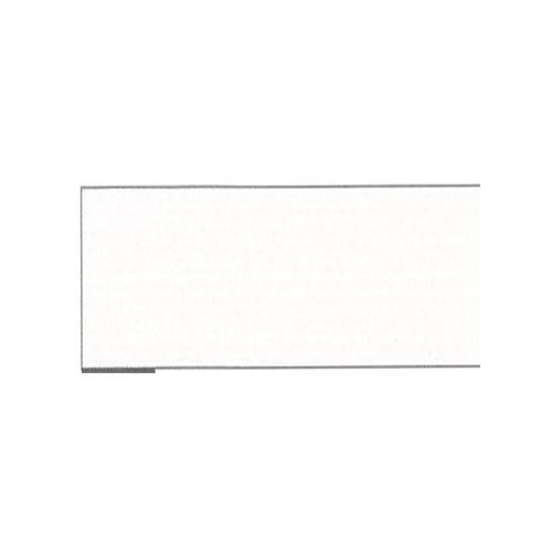 クサカベ アキーラ100ml 069ミキシングホワイト