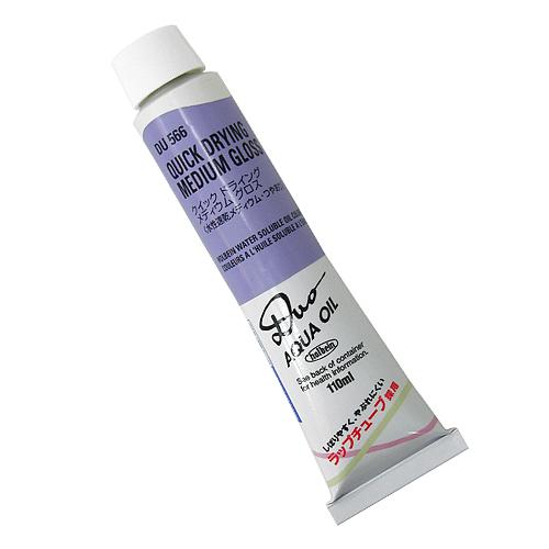 ホルベイン デュオ画用液 クイックドライングメディウム[グロス]110ml(DU566)