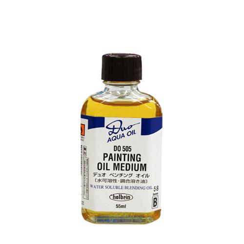ホルベイン デュオ画用液 ペンチングオイル55ml(DO505)