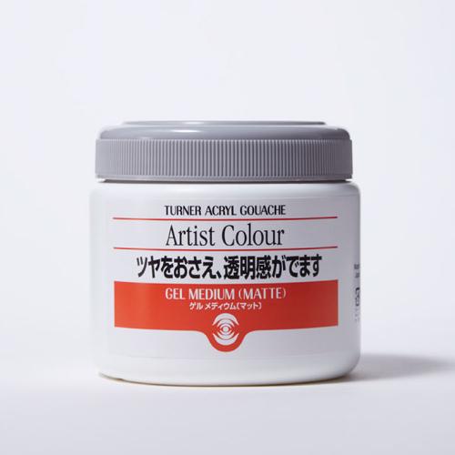 ターナー アーティストカラー ゲルメディウム[マット]350ml