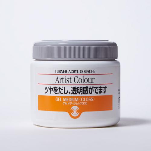 ターナー アーティストカラー ゲルメディウム[グロス]350ml