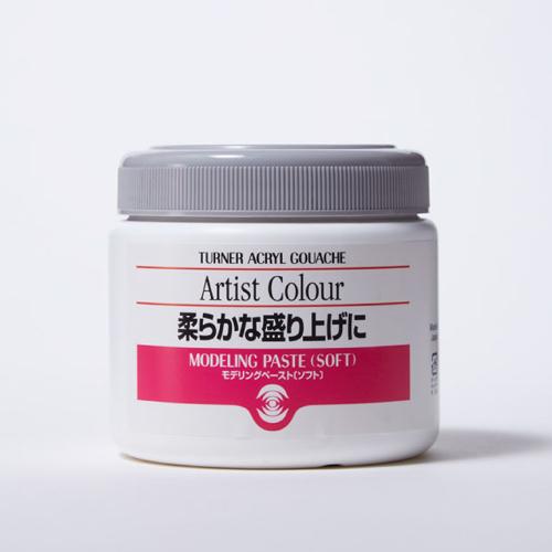 ターナー アーティストカラー モデリングペースト[ソフト]350ml