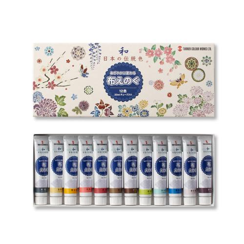 ターナー布えのぐ 日本の伝統色12色セット(20ml)