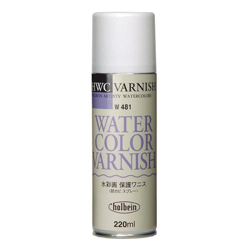 ホルベイン 水彩画用保護ワニス220mlスプレー(W481)