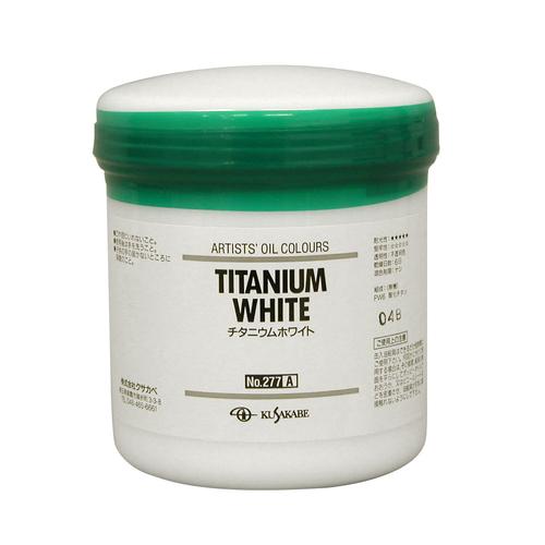 クサカベ 油絵具500ml 277チタニウムホワイト