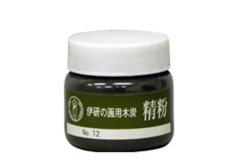 伊研 木炭精粉 No12(30mlボトル)