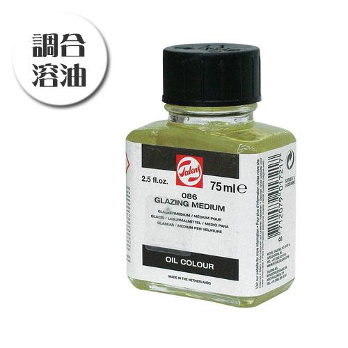 ターレンス 画用液 グレイジングメディウム